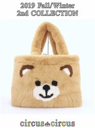 <img class='new_mark_img1' src='//img.shop-pro.jp/img/new/icons1.gif' style='border:none;display:inline;margin:0px;padding:0px;width:auto;' />Toy Bear Fur Carry Bag