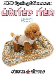 <img class='new_mark_img1' src='//img.shop-pro.jp/img/new/icons1.gif' style='border:none;display:inline;margin:0px;padding:0px;width:auto;' />Sサイズ★Toy Bear COOL BED【涼感加工】