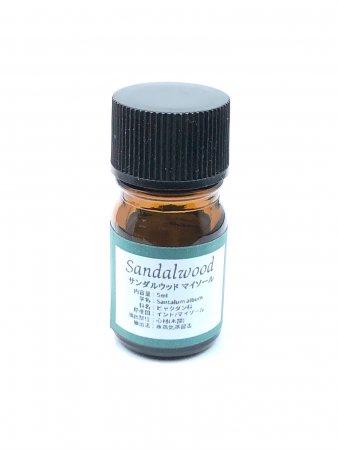 サンダルウッド 5mlインドマイソール100%天然精油