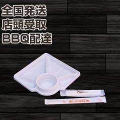 はし/取り皿/おしぼり/セット