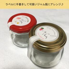 未開封シール マイキッチン【画像4】