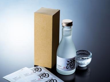 酒用 クラフト180ml-縦入1本入ケース- box for SKB180 series【画像2】