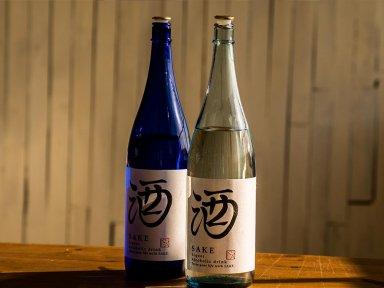 酒用 和紙ラベル シール(清酒1800/一升瓶用)【画像4】