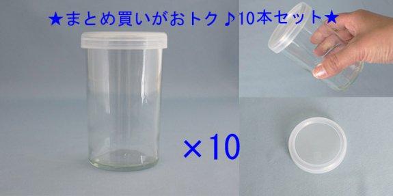 Cカップ PE CAP -お得な10本セット-