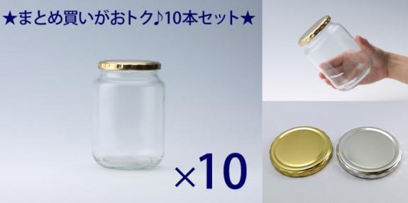 J1KG -お得な10本セット-