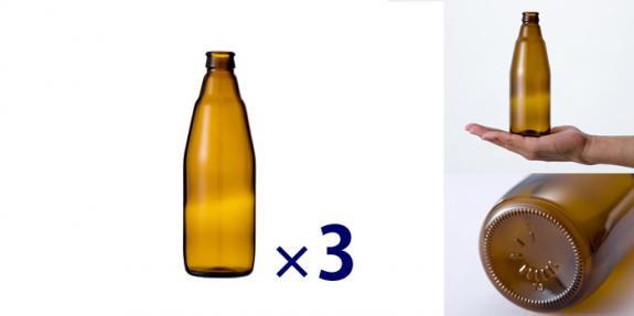 ビール瓶 CV350A王冠 -お得な3本セット-