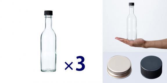 ワイン360 透明 -お得な3本セット-