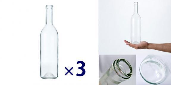 ワイン720 木口 透明 -お得な3本セット-