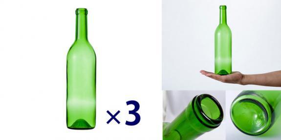 ワイン720 木口 グリーン -お得な3本セット-