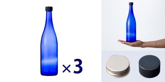 ロングS720CBT ブルーボトル -お得な3本セット-