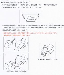 江戸前すり口醤油注ぎ(小) WA-416【画像2】