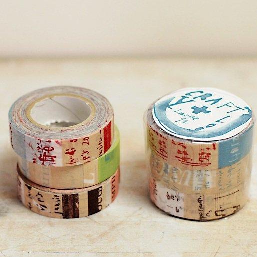 グラフィティA マスキングテープ 3色セット