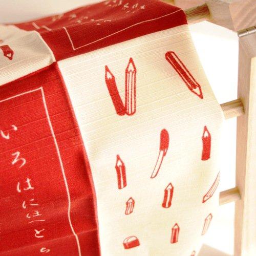 綿風呂敷*お弁当包み 日本のかたち 文房具