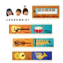mt for kids 楽器
