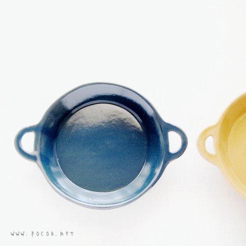 ヨルノアオ 両手鍋皿【よしざわ窯】