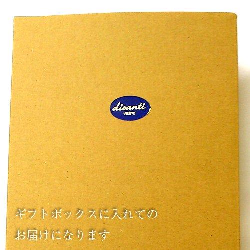 オリーブオイル 250ml×3本セット【ギフトボックス入り】の写真2