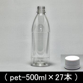 ペットボトル容器・丸【500ml×27本】28...