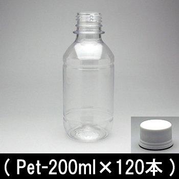 ペットボトル容器【200ml×108本】28mmキャップ付き