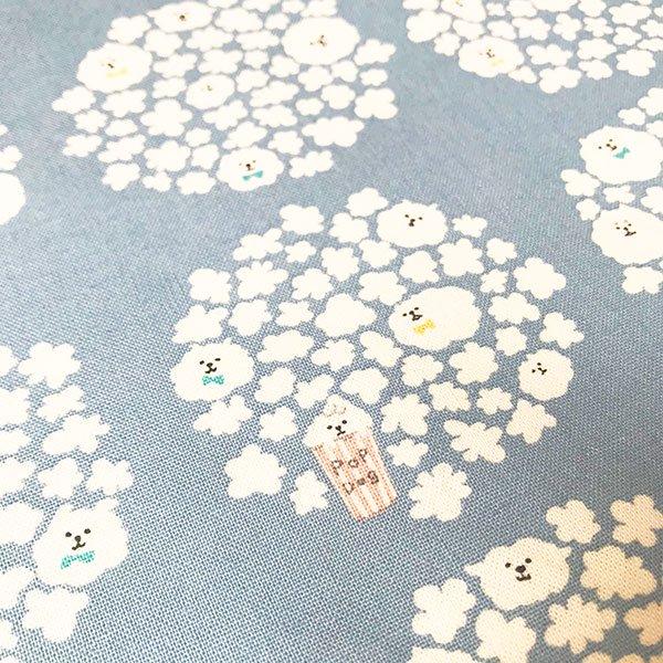 ポンポン犬の布_水色(50cm)