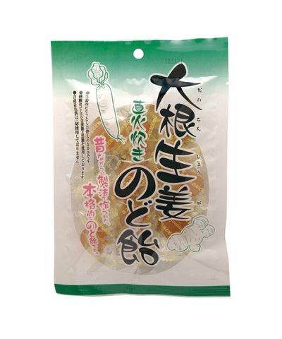 LIFE / 大根生姜のど飴