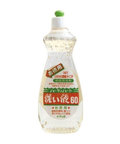 イノチの会 / 洗い液60