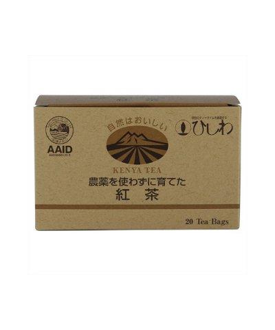 菱和園 / 農薬を使わずに育てた紅茶(ティーバッグ)