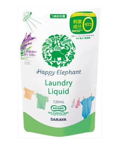 ハッピーエレファント / ハッピーエレファント 洗濯用洗剤:詰替用