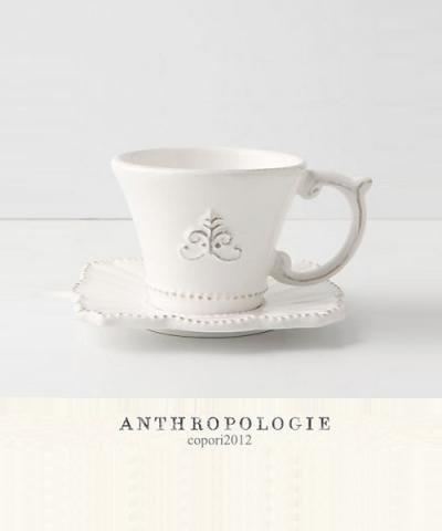 Anthropologie / Fleur De Lys Cup & Saucer