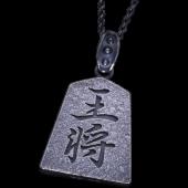 【龍頭】<br>王将ペンダントトップ<br />- メンズ ペンダント -