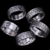 【龍頭】<br />鎚目リング 8mm幅 各種<br />- メンズ 指輪 リング -