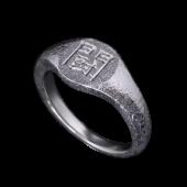 【龍頭】<br />手彫り印台リング<br />彫り:九字護身法<br />- メンズ 指輪 リング -