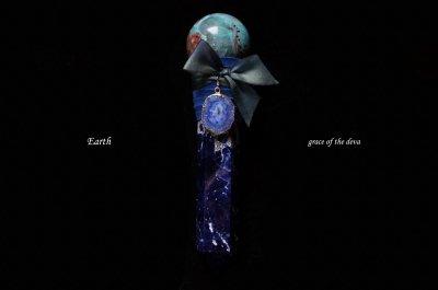 EARTH 地球 〜Water〜