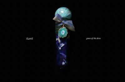 EARTH 地球 〜Source〜