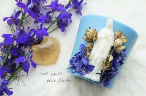 Maria & Calcite(ブルー)