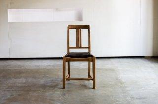 1930 England Saloon Chair