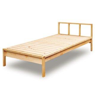 木と風 ベッド - メープル