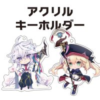 <img class='new_mark_img1' src='https://img.shop-pro.jp/img/new/icons5.gif' style='border:none;display:inline;margin:0px;padding:0px;width:auto;' />アクリルキーホルダー第3弾(サーヴァント)