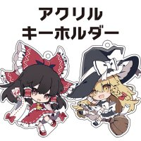 <img class='new_mark_img1' src='https://img.shop-pro.jp/img/new/icons5.gif' style='border:none;display:inline;margin:0px;padding:0px;width:auto;' />アクリルキーホルダー第3弾(東方)