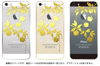 <img class='new_mark_img1' src='https://img.shop-pro.jp/img/new/icons12.gif' style='border:none;display:inline;margin:0px;padding:0px;width:auto;' />iPhone5 5s SE 対応 アートステッカー 雨雫のりんご アーティスティックなゴールド