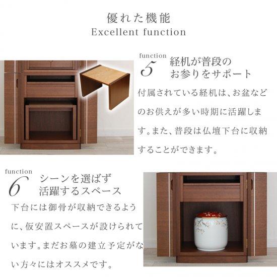 商品画像15