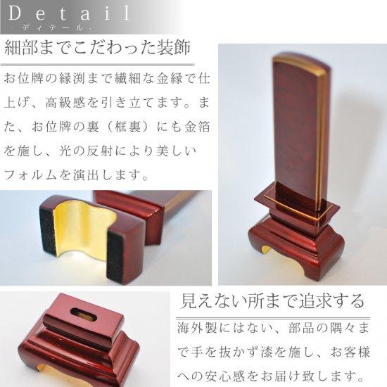 商品画像11