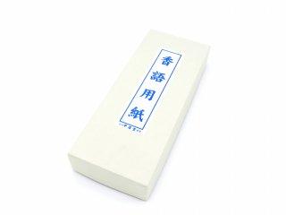 【中居堂オリジナル品】香語用紙 下敷セット