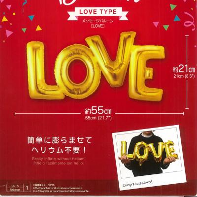 ダイソー LOVE メタリックバルーン 2色 (横55cm×縦21cm)