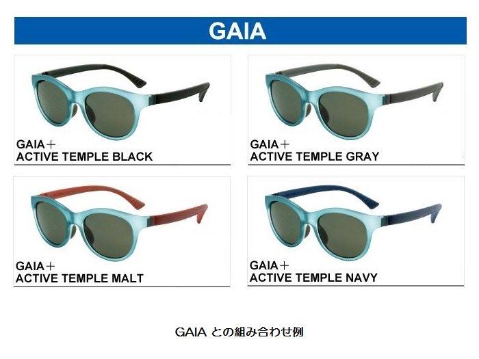 GALAXY ACTIVE TEMPLE
