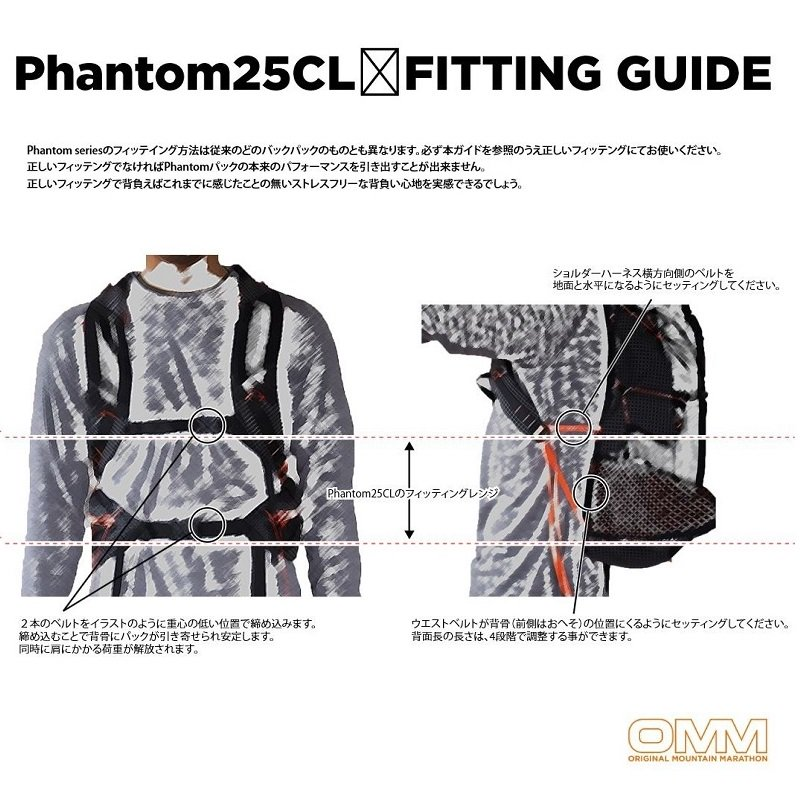 Phantom 25CL