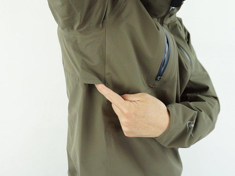 Breath Jacket
