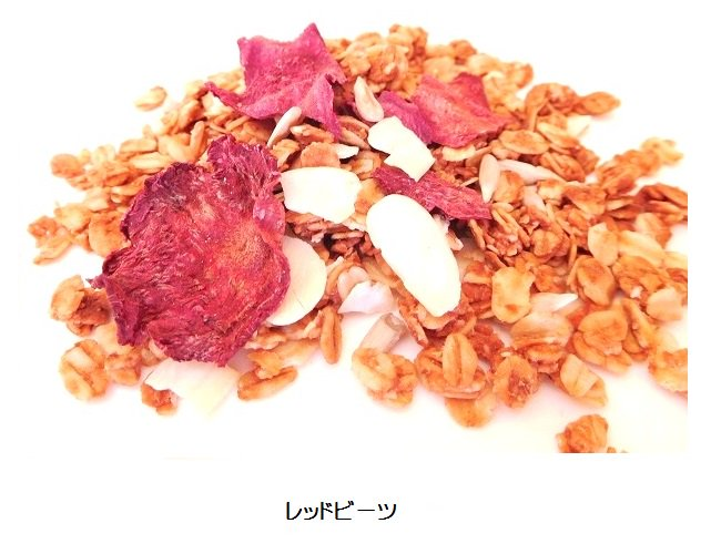 REDFARM GRANOLA<img class='new_mark_img2' src='//img.shop-pro.jp/img/new/icons5.gif' style='border:none;display:inline;margin:0px;padding:0px;width:auto;' />