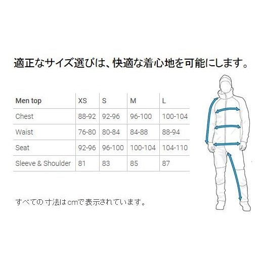 Service Pants<img class='new_mark_img2' src='//img.shop-pro.jp/img/new/icons20.gif' style='border:none;display:inline;margin:0px;padding:0px;width:auto;' />