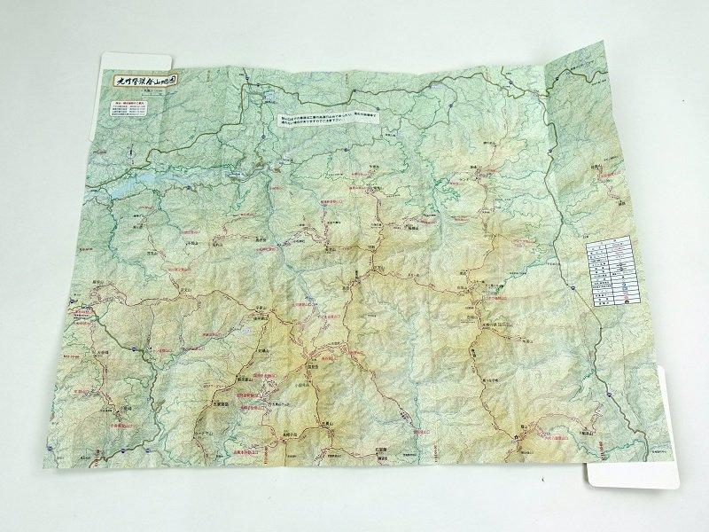 九州脊梁登山地図 ミウラ折り