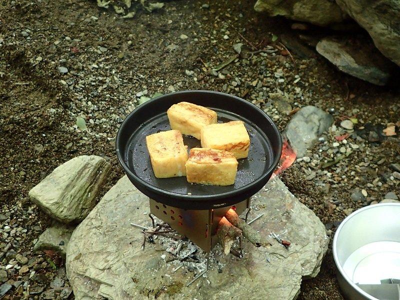 Trangia Mini Frypan